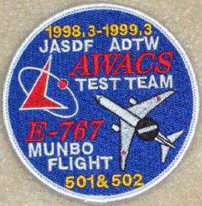 Missing_Awacs_092.jpg